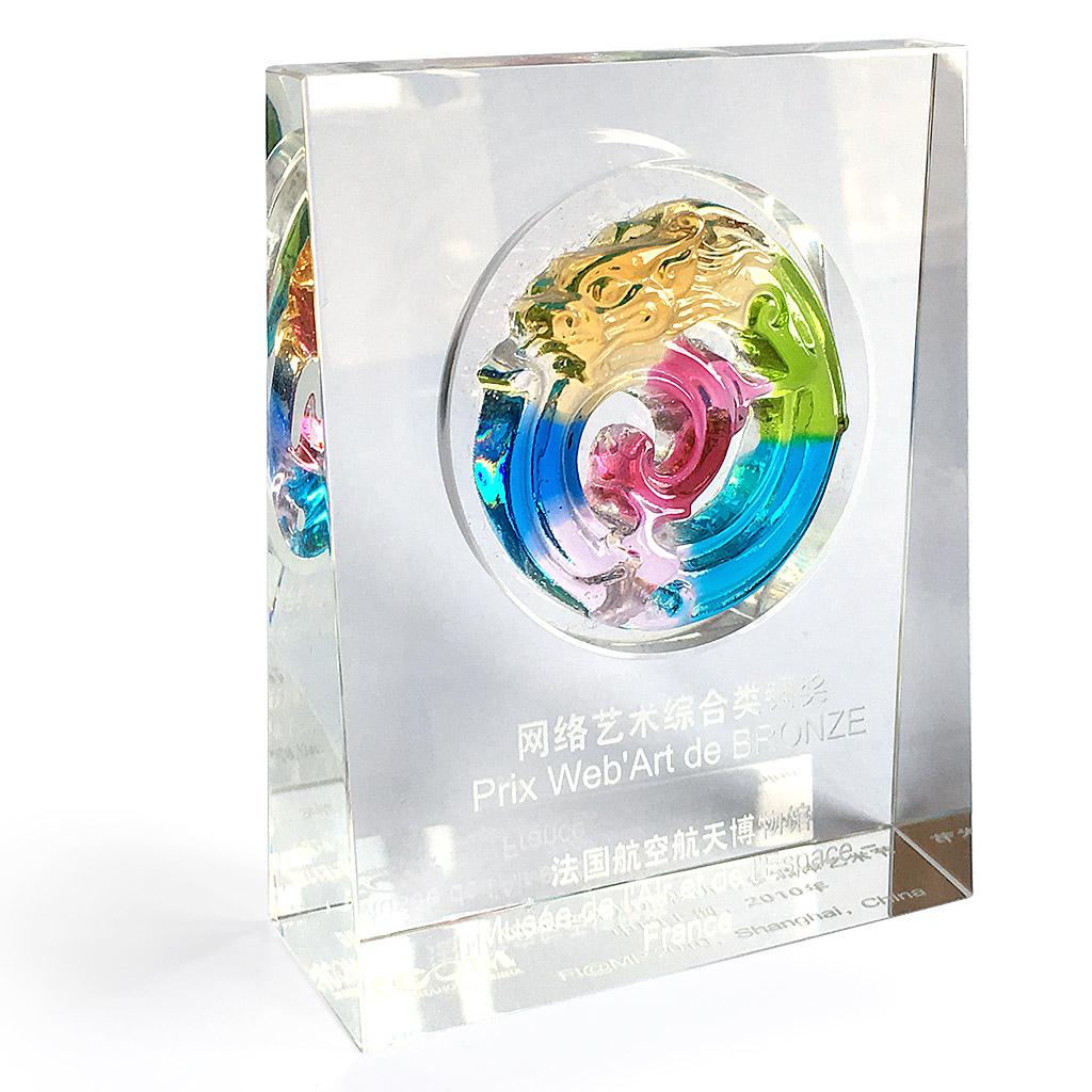 Prix Web'Art de bronze - ICOM